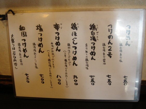 稲葉61.jpg