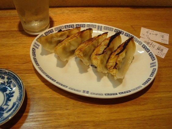 麺や福一5.jpg